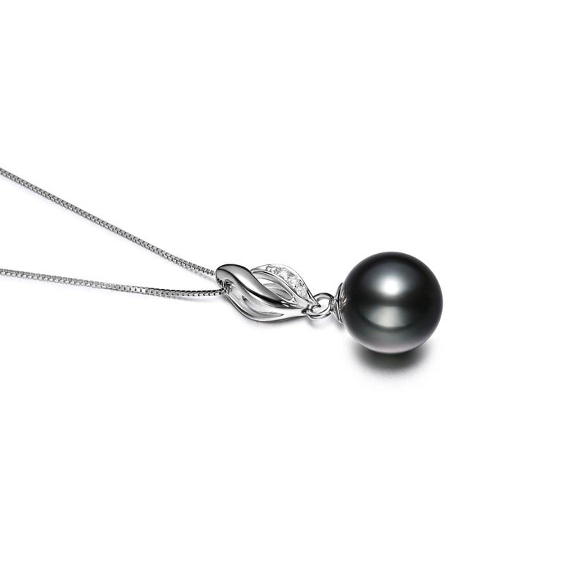 PearlsOnly - Anhänger mit schwarzen, 9-10mm großen Tihitianischen Perlen in AAA-Qualität , Vita